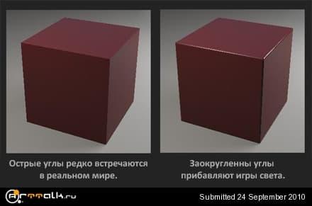 03_zaokruglennye_ugly_faska_fillet_193.jpg