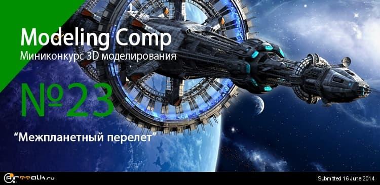 365_1402933455.jpg_106.jpg