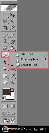 blur_tool_433.jpg