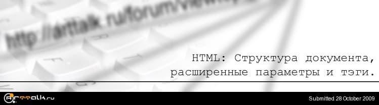 html_steps_2_129.jpg