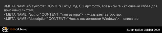html_tutorial_2_pic_5_122.jpg