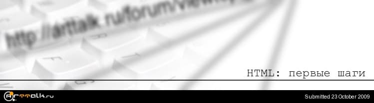 html_tutorial_pic_001_404.jpg