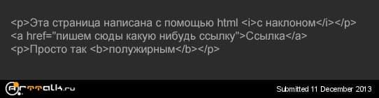 html_tutorial_pic_2_199.jpg