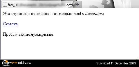 html_tutorial_pic_3_186.jpg