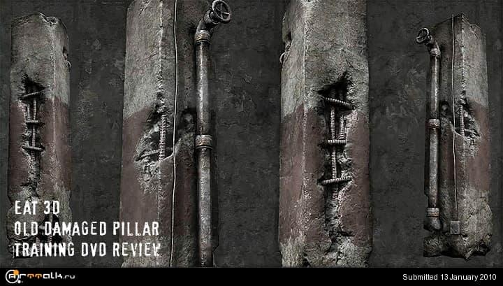 old_pillar_122.jpg