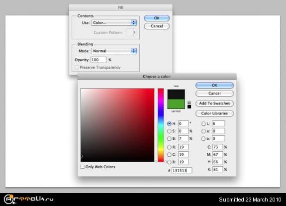 spiral_galaxy_tutorial_step_2_575x388_941.jpg