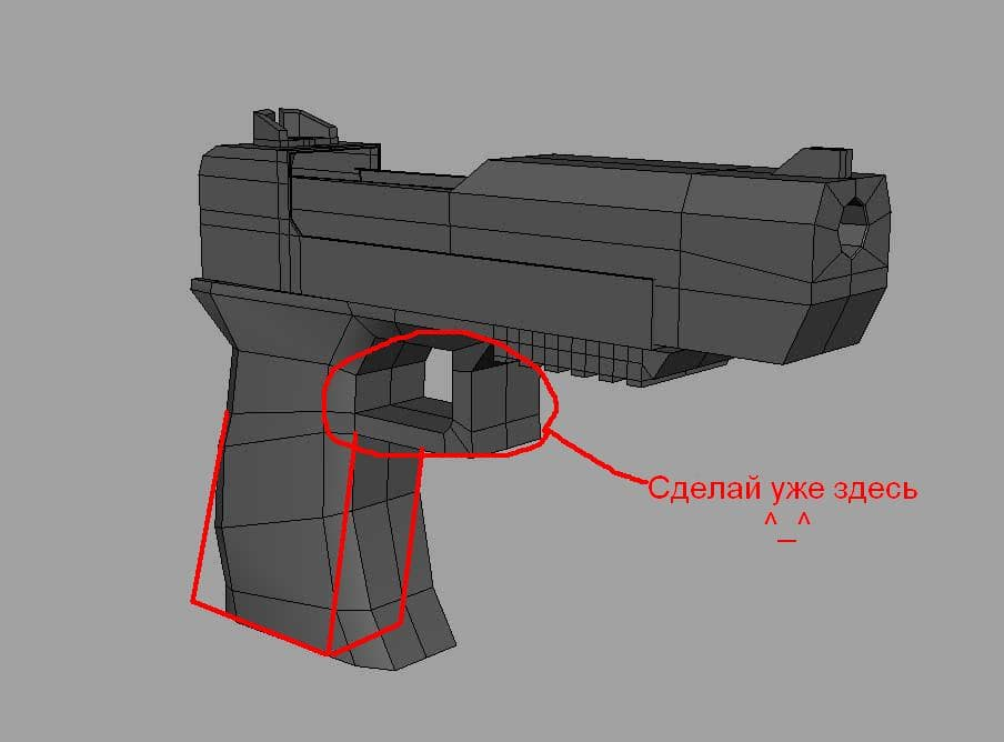 gun_152.jpg.373133a28360ac768ff126500a0ced0b.jpg