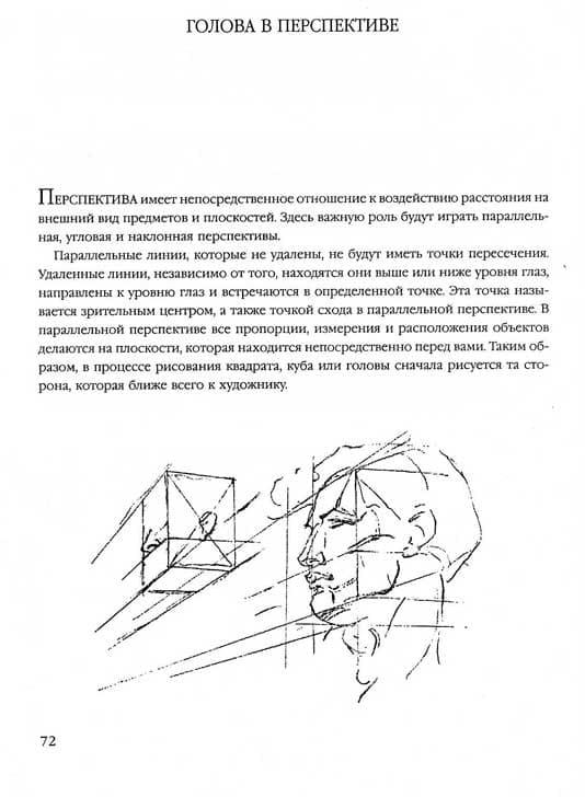 Brigman066.jpg.ff05093284d64bd7493af23ad3634164.jpg