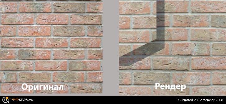 brick_ext.jpg.1f6aeedab151dc9092a028c538d670c1.jpg
