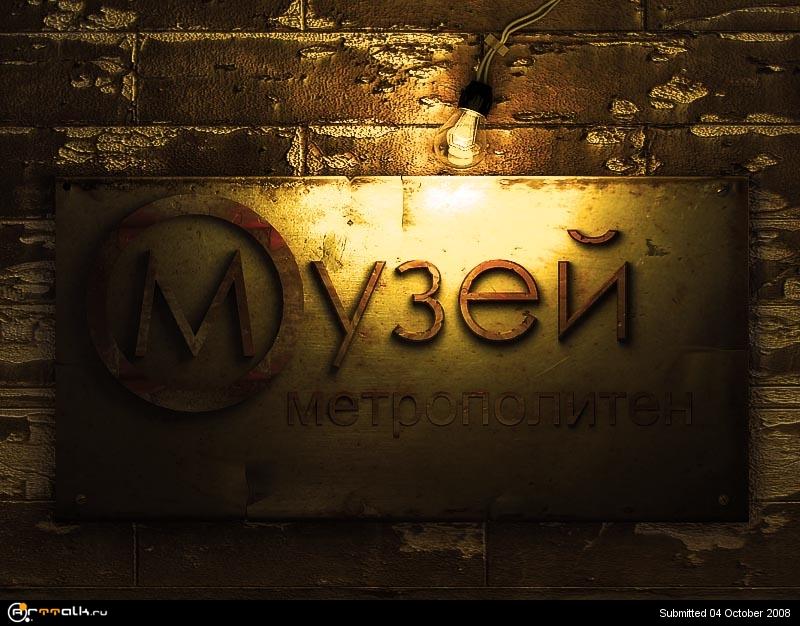 museum_head_v2.jpg.a2ed7d5535eabd1486120a989b64391f.jpg