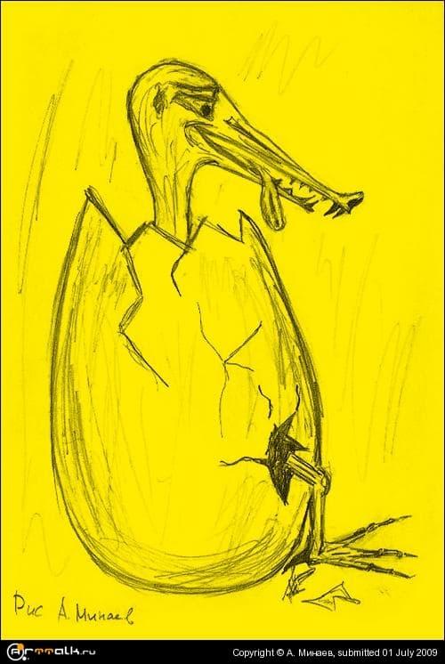 bird.jpg.80c86b585819b5d272cd3a6c389a1be9.jpg