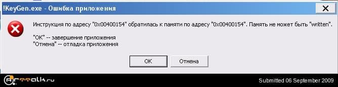 error.jpg.9a27e497062fb5cb61f910214cc28627.jpg