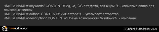 5a9823dc7b11e_htmltutorial2pic5.jpg.1d0ac381321cffe4a75ca4d67558d293.jpg