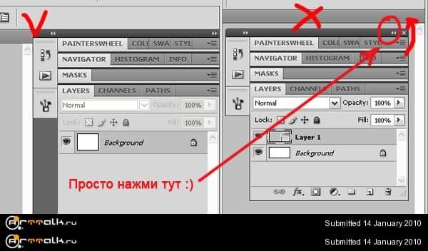 CS4_panel.jpg.0fc7926c3a2d698cf8723783ba1df542.jpg
