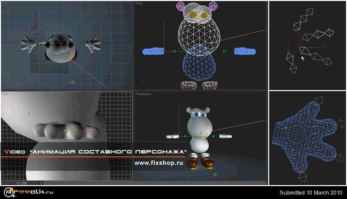 5a98253defd59_t04_Animationpersonaj2.jpg.76f0e5ae3e237bd5b9e52634594f26fc.jpg