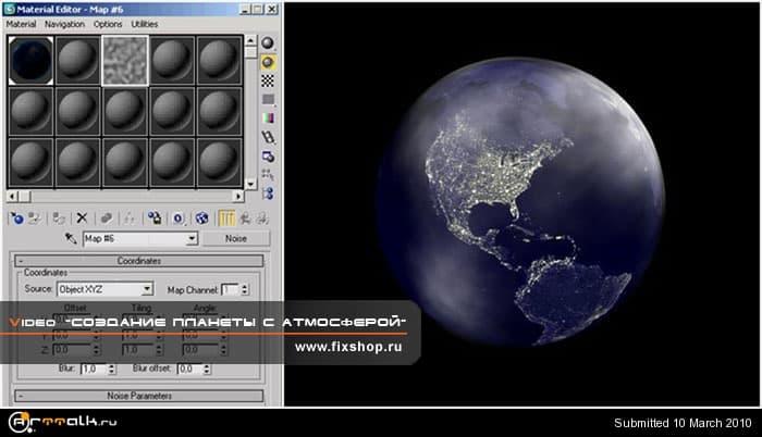 t02_Earth2.jpg.daa4784090cf006b8e0bc43082cea6bf.jpg