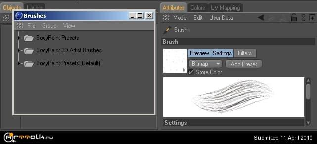 brushes.jpg.47adcf76df1d26cfd7ed152e8bd4867c.jpg
