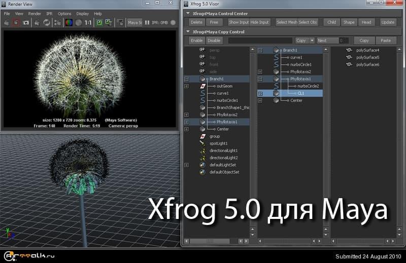 Capture_Xfrog5_Maya2011_02.jpg.ce651dbc45c82309f23ce4303c065edd.jpg