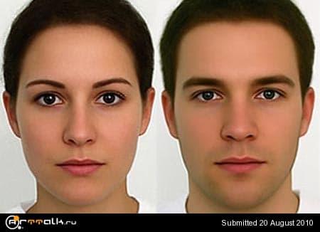 img29662_faces.jpg.d248f8b0262d6f056458cce1e2d50f26.jpg