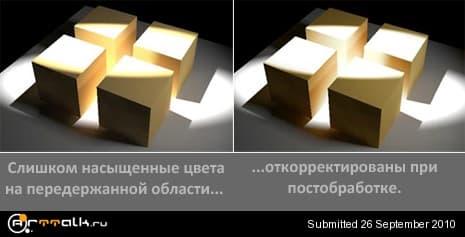002.jpg.d1558811533fdc7a4f8836218d4cb819.jpg