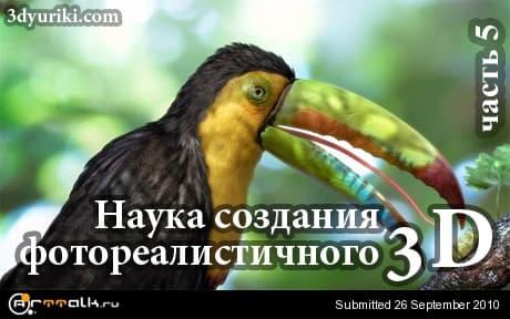 photorealistic-cg-part-5.jpg.ef32ed223c106453da90597cdab5b08f.jpg