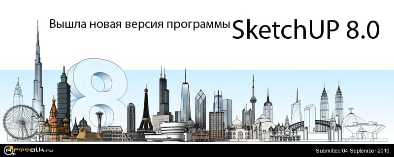 sketchup8.jpg.43bde0a21d077037d3609a5fe2f4c33f.jpg