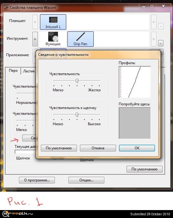 Wcr_1.jpg.68004c7e4739f7b05739ce00a0072a9a.jpg