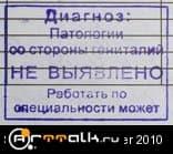 6b6d18ff034e.jpg.303379e1898373ecff9b0601e3c4f9f6.jpg