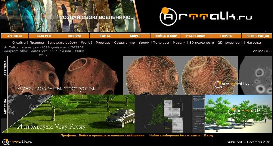 Untitled-3.jpg.0c56322c0497b39d1dce1e16d1d0b5d4.jpg