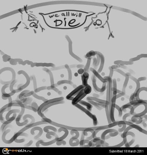 Sketch_EL_Dios_001.jpg.ac09500c4fe36b793925f5e5fbfaf9a9.jpg