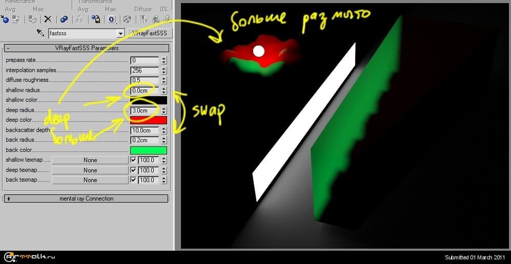tutorial_wax_pic_07.jpg.cd727f4af4e2630e2aa2c4cfa2ee494a.jpg