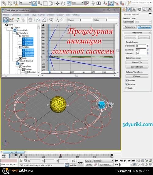 sozdanie-solnechnoi-sistemy.jpg.893a7426ea9f7317a16f6307affc5b53.jpg