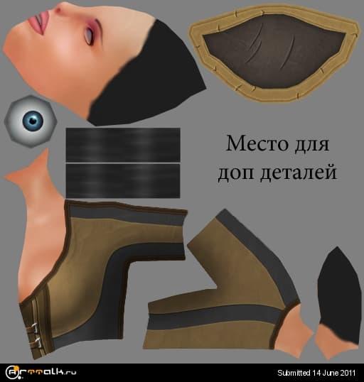 Game_Gril1_diff.jpg.87a7420f8b61f97de5b01af1b80b004e.jpg