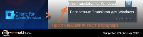 google_translate_clientlogo_357.jpg.c498b52f08f4e8f0d51bd61715fbbba7.jpg