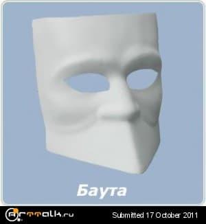 m_bauta_318x318-300x300.jpg.a2e57497b4fe12c7672080d1f77ca837.jpg