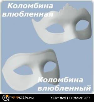 m_kolombina_318x318-300x300.jpg.a52fe3d8bc9f7591a94f31656b8b9459.jpg