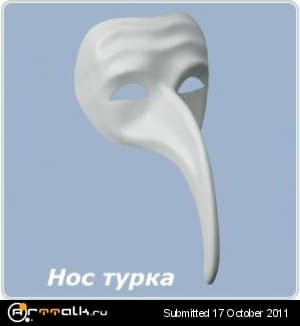 m_nosturka_318x318-300x300.jpg.0e27b333f384864370f9575b3779a31f.jpg