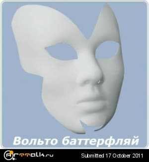 m_voltobatterflay_318x318-300x300.jpg.f27ee7dbf8eaa02124b8353d52e561d6.jpg