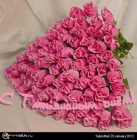 15838787_7936643_avatarz1162873483_i.jpg.7ed4e07089fe88eed4d535fe130f6a34.jpg