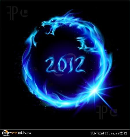 New-Year-Dragon.jpg.5b721ee72218a754978350a88fddde0a.jpg