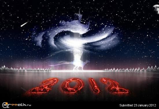 god-drakona-2012.jpg.cd65c3ef79fa0d91ece65e43990ac315.jpg