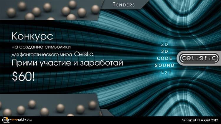 banner.jpg.4b893b38a2b045ae0415b04af9dca6f5.jpg