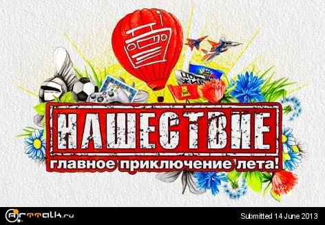 logo_2012.jpg.b2bd17e72ae5ac7193358cd5b6c05342.jpg