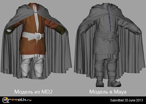 raznica-mejdu-modelyu-3d-odejdy-v-md2-i-maya.jpg.a8f873736054418aaa2899622ad6de78.jpg