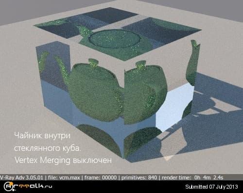 Vertex-Merging-off-vray-3.jpg.2af39df72a275c5d7d0258c0b20720d5.jpg