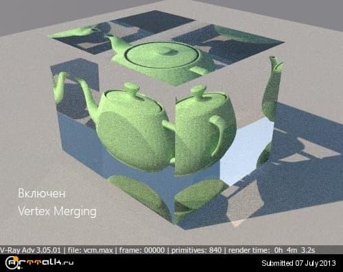 Vertex-Merging-vray-3.jpg.c1c1de98e9929d7839cb5bb72446a74b.jpg