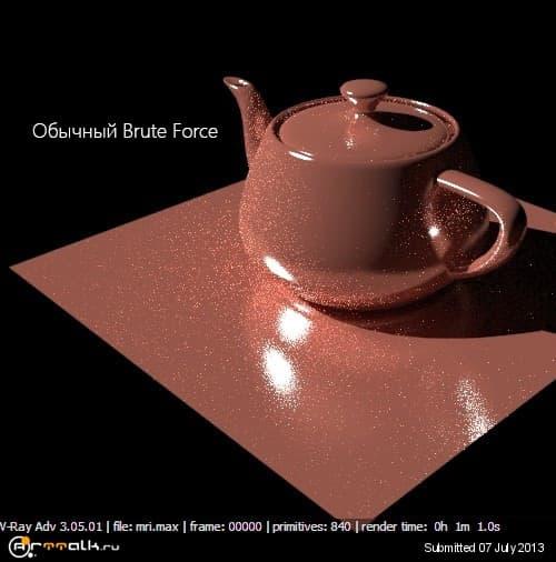 obychnyi-brute-force-vray-3.jpg.bff252ff57e545f27910133aa7153079.jpg