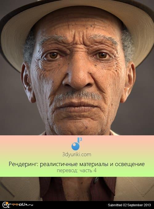 rendering-4.jpg.2b82a017209c466d6433b421537412f7.jpg