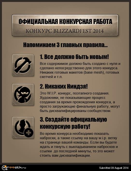 official-ru.jpg.d4853810afbe6d876c07a6c80bc5c184.jpg