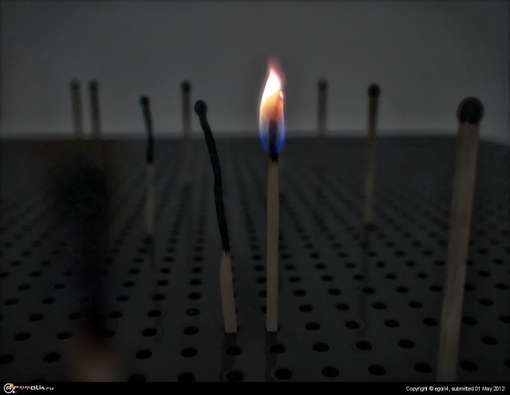 Пока горит огонь